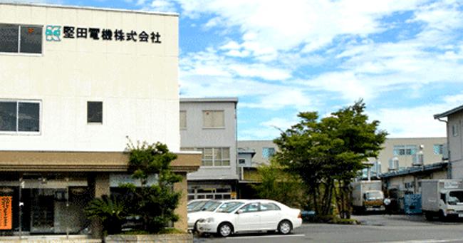堅田電機株式会社