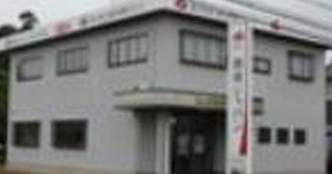 有限会社山田保険事務所